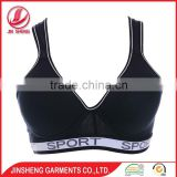 Fashionable plus size black girl sport seamless hot sex women's sports bra