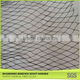 Direct From Factory Fine Price Apple Tree Anti-Hail Net