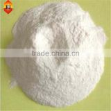 First rate with attractive and reasonable price of Thiamine Nitrate, VB1, Vitamin B1 CAS NO 67-03-8
