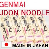 Reliable and Hot-selling rice noodle making machine noodle with Nutritious made in Japan