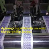 narrow fabric cotton tape and polyester strap weaving machine