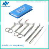 Advanced Laboratory Anatomy Medical 7 pieces dissection supplies