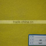 medical pp sms nonwoven fabric