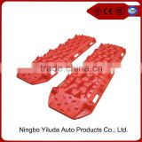 New Design 4WD Sand track Recovery Track Snow Track 4X4 PARTS sand ladder,
