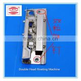 Riveting Machine , Double Head Riveting Machines , Automatic Riveting Machine Manufacturer