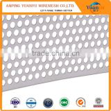perforated metal mesh aluminum laser cut art panel for facade and architect project
