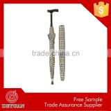stick pull out advance moutain cane umbrella                                                                         Quality Choice