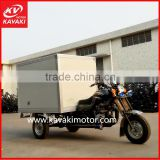 2016 China Air Cooled Engine 3 Wheel Motorized Cargo Tricycle Closed Cargo Box