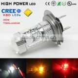Cheap price h7 h8 1156 1157 3156 3157 led bulbs 30W fog light led turn signal light led tail light