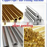 peeling machine for round copper brass bronze bar tube pipe