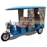 For India market electric cycle rickshaw