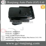 New Products!! OEM NO.MB007023 auto parts rubber engine mounts for Mitsubishi Mighty Max/Starion 2.4/L/3.0L 1983-1996