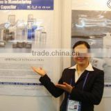 Wenling Handing Electric Co., Ltd.