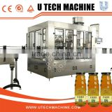 glass bottle oral liquid filling machine