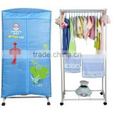 electric wardrobe style clothes dryer,home use machine                                                                         Quality Choice