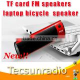 Wholesale and retail Mini speaker TF card FM speakers laptop speakers bicycle audio speaker