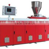Qingdao Series Co-rotating Twin-screw Extruder best quality