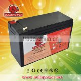 12v 7ah 20hr sealed lead acid battery