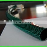 Manufacturer and Exporter of PVC Garden Pipe Plant Flexible PVC Garden Hose for Water Irrigation Water Hose
