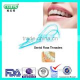 OEM Color Oral Care Durable Dental Floss Threader Plastic Flosser Thread Holder GT0606D