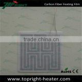 21*29.5cm 3.5-12v,5w electric carbon fiber heating pads, electric carbon fiber heating film