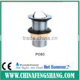 2014 Taizhou removable shower head