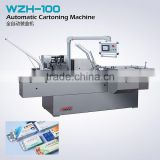 Useful and Durable Automatic Carton Box Making Machine Prices,Automatic Cartoning Machine