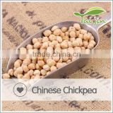 Specification of high quality chickpea