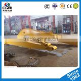 HOT!Brand New CQM long reach excavator boom and arm machinery spare part for sale