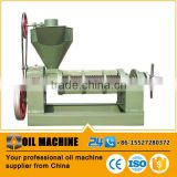 High quality eucalyptus oil extraction machine/neem oil extraction machine/palm kernel oil processing machine