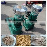 Most popular in 2015 animal feed pellet briquette making machine