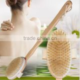 cy298 Removable Body Brush Natural Boar Bristles Long BeechwoodHandle Bath Shower Brushes Great Back Scrubber Dry Skin Brush