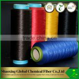 China Twisting Pp Filament Yarns Dty Yarn Manufacturer Polypropylene