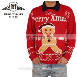 2017 New Designs Knitted Pullover Jumper Custom Made Men's Ugly Christmas Shrug Sweater