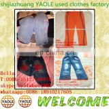 wholesale used clothing designer korean children clothing used clothes africa
