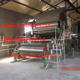 A machine for making toilet paper, SMALL Toilet paper making machine 1092type