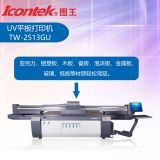 2018 Newest Icontek UV Flatbed Printer