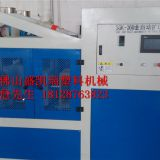 Pvc pipe expansion machine