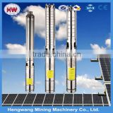 24 volt solar submersible water pump/Automatic DC Submersible Solar Water Pump/solar water pump system