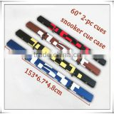 "60"" 1pc 2 cues leather snooker cue case"