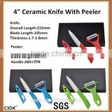 SGS hot sale high quality kitchen 5 inch ceramic carving knife with a peeler (CIDX-TJC003)