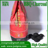 No smoke Bamboo pillow charcoal for bbq