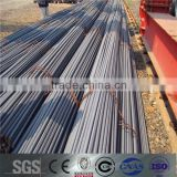 b500c/bs4449 gr460/ astm a615 gr60 /hrb40 hrb500 high quality bs4449 corrugated steel bar