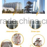 Short construction period flat bottom silo with CE certification