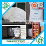 Micro size Calcined Kaolin powder from China/ CAS 92704-41-1