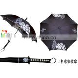 Japanese Sword Handle Grip Umbrella with Shoulder Sling