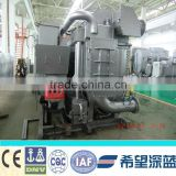 Gas Fired LiBr Absorption Chiller