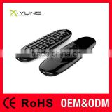 smart voice 2.4G WiFi air mouse double keyboard remote control new functon