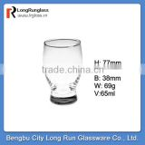 LongRun 65ml transparent shot glass cup shot world cup trophy glass cup&drinking glassware wholesale