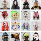 halloween mask Adult Latex Scary Devil Skeleton Mask Halloween Party Costume Fancy Dress Prop